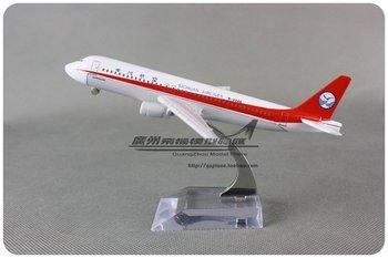 Sichuan airlines a320 16cm alloy model