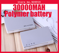 Ploymer battery 30000mah Mobile power bank External Battery Charger  Polymer battery  30000mAh for iPad iPhone