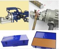 4-25mm Portable electric hydraulic rebar cutter ,electro rebar cutting machine tool RC-25