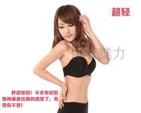 No shoulder tape a piece seamless  bra slip-resistant thin sexy push up wedding dress bra female underwear