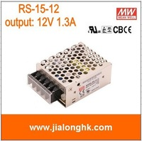 Free Shipping- RS-15-12 single output switching power supply output  12V 1.3A meanwell  rs-15-12  RS15 12V -New and original