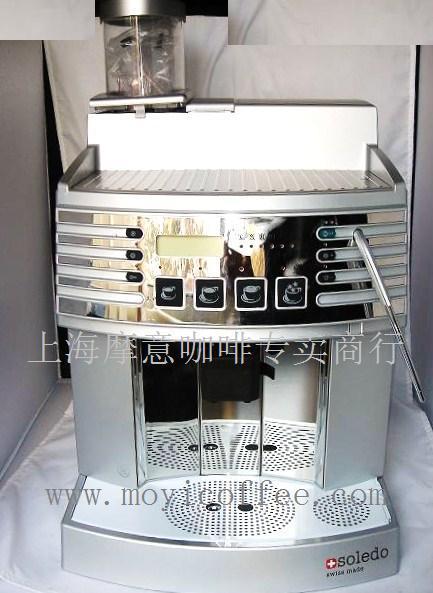 оригинальные soledo полностью автоматическая кофе-машина ключевых