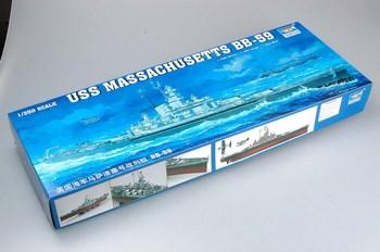 Small bb-59 05306 navy model