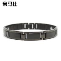 Black energy titanium bracelet metal Ge magnetic anti fatigue male radiation-resistant bracelet accessories