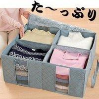 Visual bamboo charcoal clothing order box sweater storage box 4 vlsivery large capacity flavor