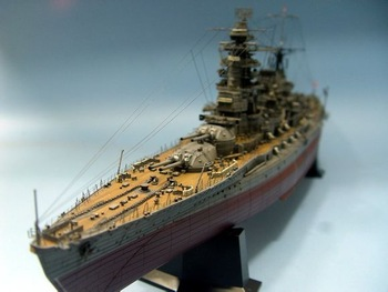 World war ii navy changgushuan 40024 ijn long finished products navy model