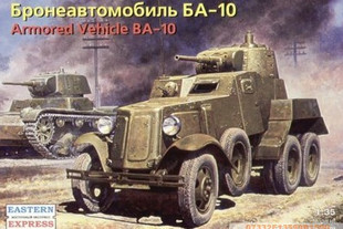 Model model ee 35141 ba - 10 armored car