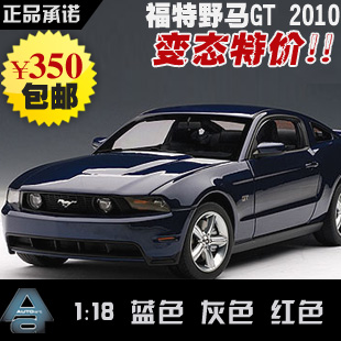 Aotuo aa1 : 18 car model FORD mustang gt blue 3