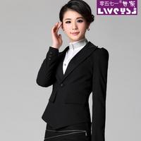 2013 ol women's classic fashion one button slim short jacket coat blazer