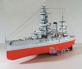 Model classic Fuso 3d diy model puzzle assembling toys