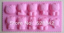 cake mold promotion