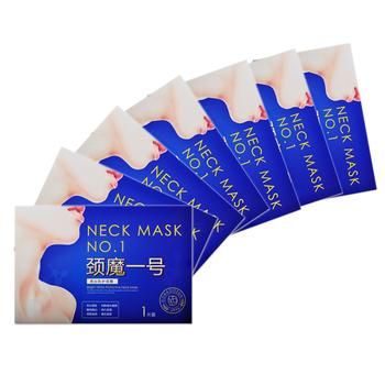Dora neck mask ofnanyi 1 7 moisturizing whitening firming anti aging