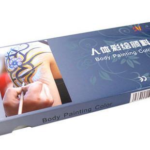 La maschera cinese per candeggiare della persona