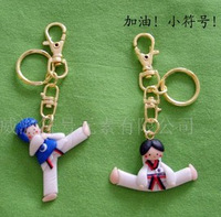 free shipping wholesale 40pcs/lot Tkd keychain key ring promotional  new 2013