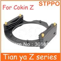 Tianya Brand Filter Holder For Cokin Z-Pro Holder