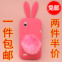 For htc   t328w t328d rabbit set phone case protective case shell silica gel sets cartoon soft shell