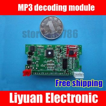 Free shipping MP3 decoder board / player mp3 decoder board module with display / radio remote control SD card U disk