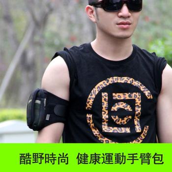 Arm bag waterproof shockproof running outside sport bag mobile phone bag iphone4 k038 s