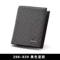 2013 male wallet short design wallet vertical male wallet 839 black