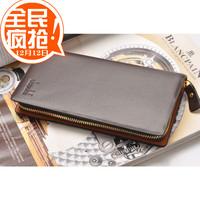 Male wallet cowhide wallet clutch single long zipper design fashion clutch coffee 609