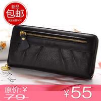 Fashion wallet pleated single pull wallet Women wallet women's wallet black 30145