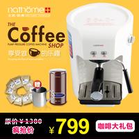 Contextual nathome wsd18-010 household high pressure steam pump fully-automatic coffee machine