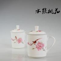 Classic blue and white porcelain office cup high quality bone china mug
