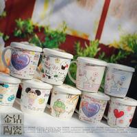 Cartoon cup ceramic lid jingdezhen ceramic mug,free shipping