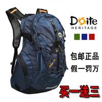 Free Shipping Doite6864 Ride Travel Backpack Shoulders Mountain Bike Bags Outdoor Equipment 20 L