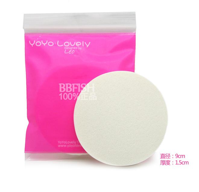 Yoyolovely sponge puff cotton pad professional beauty soft thickening make-up cosmetic tools 3pcs/set(China (Mainland))