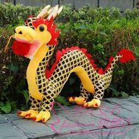 Free Shipping Chinese dragon plush toy fabric dolls doll zodiac gift mascot