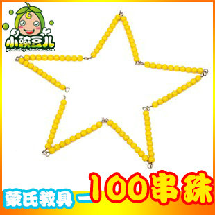 Free shipping Infant 3 - 6 100 standard beaded chain funny Christmas Gifts(China (Mainland))