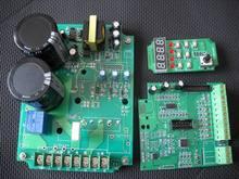 wholesale dc motor inverter