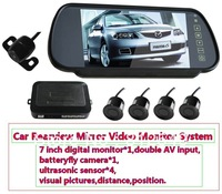 Car Rearview Mirror Video Monitor System,7 inch rearview mirror monitor,double AV input,visual pictures,distance,positions,