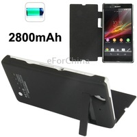 New Arrival 2800mAh Power Bank Battery Charger Case with Front Leather Cover & Holder for Sony L36h