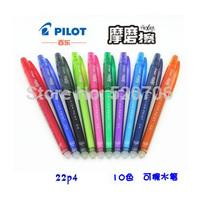 Baile pilot free shipping new hot erasable pen lf-22p4 0.4mm resurrect unisex pen refill original