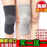 Sports knee basketball badminton mountaineering tennis cycling run step knee warm knee arthritis