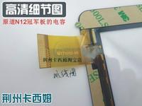 7 xiaxin q70 tablet touch screen capacitance screen handwritten screen