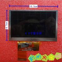 Mp5 - 4.3 display fpc-h-b043l-08b v02 general screen lcd screen