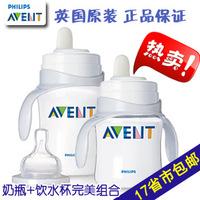 Free shipping Avent new 260ml bottle oz bundle leak-proof duckbill with handle baby bottle feeding