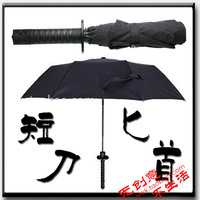free shipping japanese sasuke sword samurai sword handle umbrella,the originality one piece swords handle unbrellas