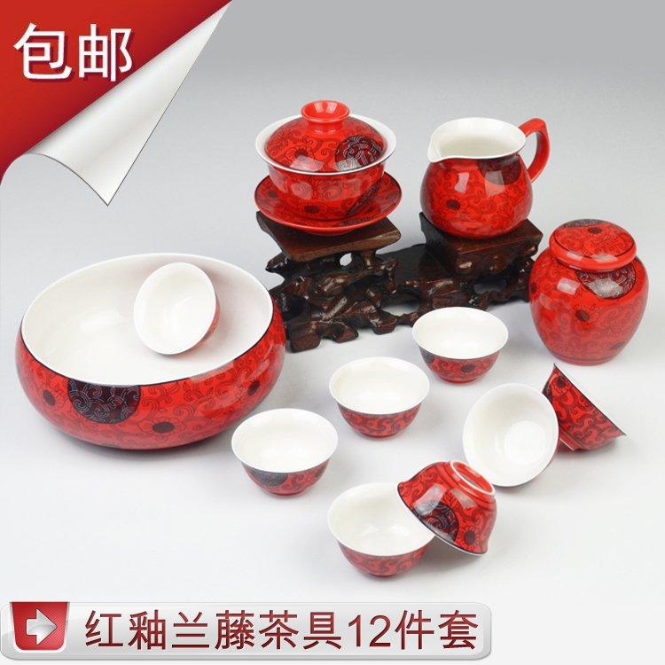 Erudition tea set red glaze kung fu tea wedding gift king cup 12 tea