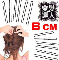 Hot bridal hair fashion Black Plated Thin U Shape 6cm hair accessories for women 2013 Bobby Pin Black Metal Clips Barrettes