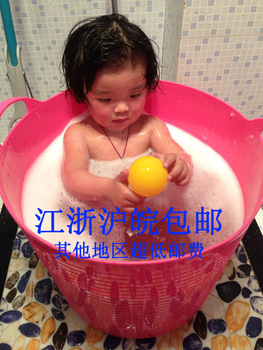 Baby bucket bath child bath basin bath bucket water-storage bucket bath bucket eco-friendly ultralarge 1250g