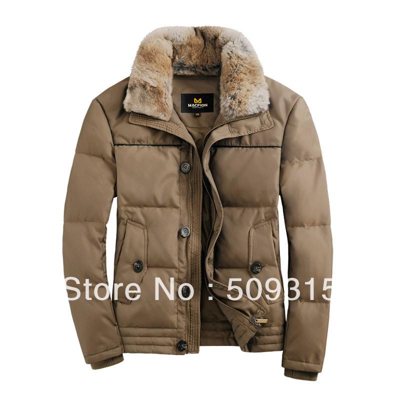 Купить Короткую Мужскую Зимнюю Куртку В Москве Недорого