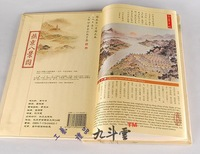 Silk yenching silk books hardcover business gift