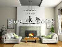 High quality 35*100cm Art Wall decor Home stickers PVC Vinyl Decals No75 Islamic Arabic Murals design