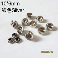 10pcs DIY 10mm silver cone studs loose bead cones silver