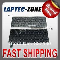 """NEW LAPTOP KEYBOARD FITS MacBook Pro 15"""" Unibody A1286 Swiss KEYBOARD 2009 2010 2011"""