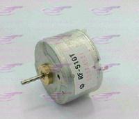 510 motors RF-510T / Micro Motor